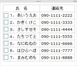 タスクノートシールの表2