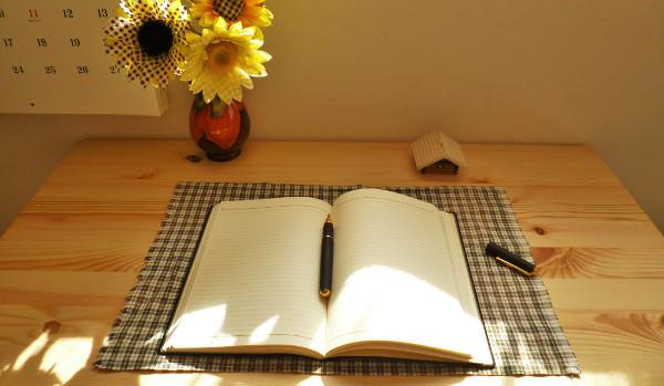 OneNote で日記をつけるには?