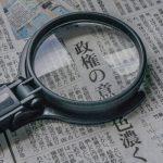 OneNote の強力な検索機能を使う