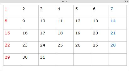 カレンダーサンプル1