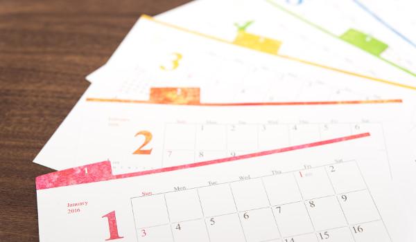 OneNote でカレンダーを作りたい
