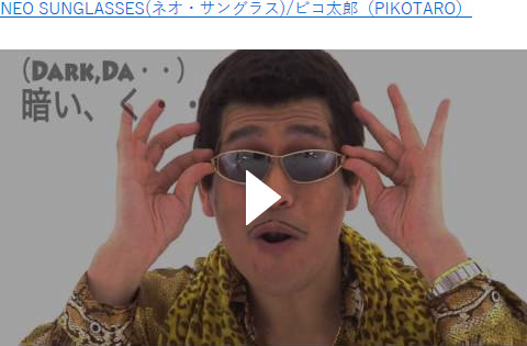 OneNote に埋め込まれた動画