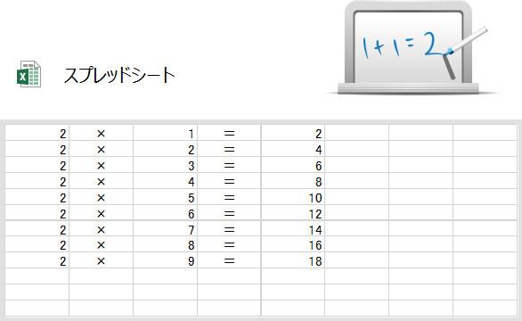Excel シートの挿入