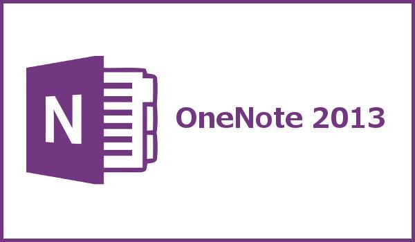 OneNote 2013 とは?