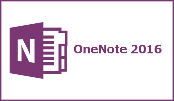 OneNote 2016 とは?