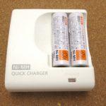 Lenovo Battery Gauge がダウンロードできない?