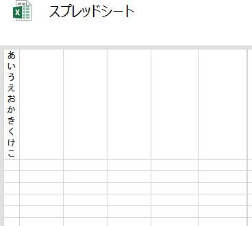 Excel スプレッドシート 枠あり