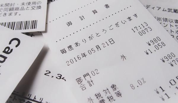 OneNote で家計簿がつけられる?