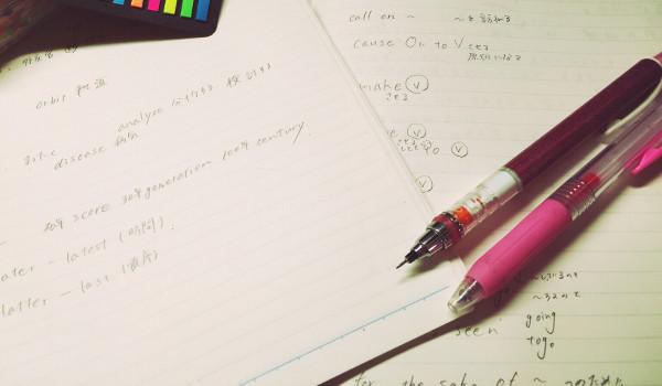 OneNote を授業ノートとして使うには?