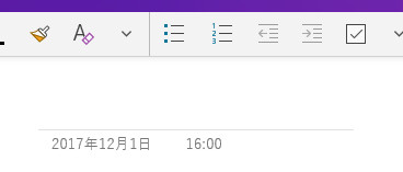 Windows10 OneNote ページ名